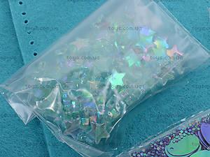 Набор для пошива тапочек «Морская звезда», 3190, toys.com.ua