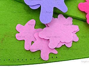 Набор для пошива тапочек «Пятнышки», 31380, цена