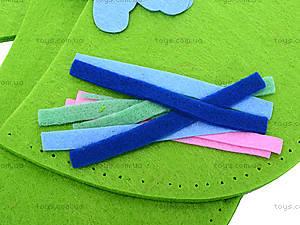 Набор для пошива тапочек «Пятнышки», 31380, игрушки