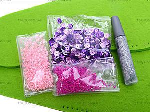Набор для пошива тапочек «Пятнышки», 31380, toys