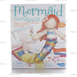 Набор для пошива куклы «Русалочка», 00-02733, отзывы