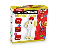Набор для пошива игрушки «Цыпленок», і-09
