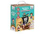 """Набор для праздника """"Пиратская вечеринка"""", VT6010-03"""