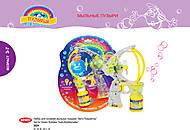 Набор для пускания мыльных пузырей «Авто-Пузырятор», 2024, игрушки