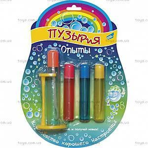 Набор для пускания мыльных пузырей «Опыты», 333