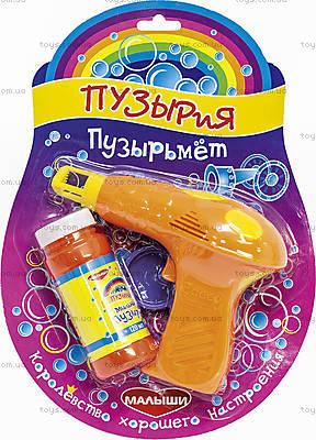 Набор для пускания мыльных пузырей «Пузырьмет», 305