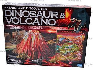 Набор для раскопок «Динозавры и вулкан», 05524