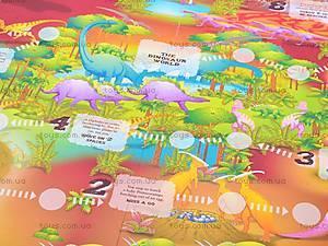 Набор для раскопок «Динозавры и вулкан», 05524, магазин игрушек