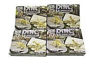 Набор для раскопок «Динозавры», DEX-01-01,02,03, отзывы