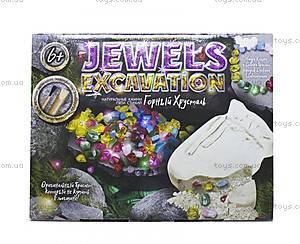 Набор для раскопок «JEWELS EXCAVATION», JEX-01-01