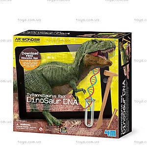 Набор для раскопок «Тиранозавр Рекс. ДНК динозавра», 00-07002