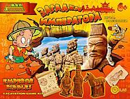 Набор для раскопок «Загадки императора», 45103