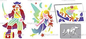 Набор для рисования «Аэрография», BL7014UK(UA), купить