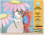 Набор для рисования «Художественная мастерская», DJ08611, детские игрушки