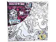 Набор для рисования с контуром Monster High, MH14-216K