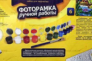 Набор для росписи барельефа, , цена