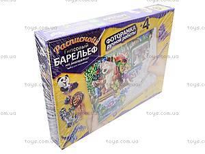 Набор для росписи барельефа, , магазин игрушек