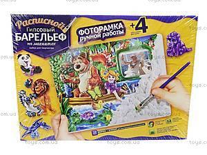 Набор для росписи барельефа, , toys