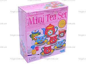 Набор для росписи «Чайный сервиз», 04541, купить