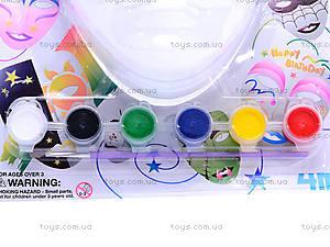 Набор для росписи «Маска», 03331, игрушки