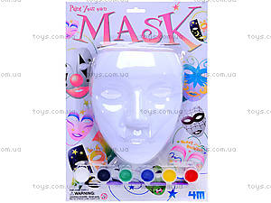 Набор для росписи «Маска», 03331, детские игрушки
