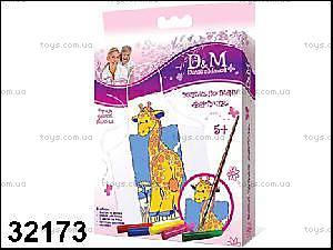 Набор для росписи по ткани «Фартук», 32173