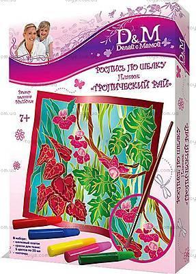 Набор для росписи шелкового платка «Тропики», 32181