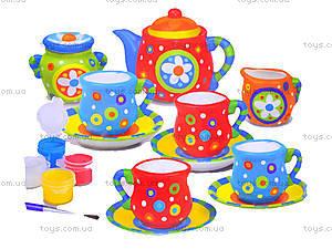 Набор для росписи «Чайный сервиз», 04541, детские игрушки