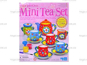 Набор для росписи «Чайный сервиз», 04541, toys.com.ua
