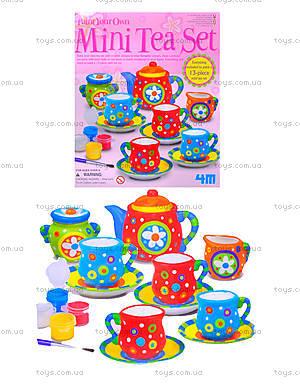 Набор для росписи «Чайный сервиз», 04541