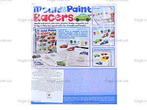 Набор для росписи «Гонки», 03544, детские игрушки