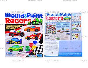 Набор для росписи «Гонки», 03544, toys.com.ua