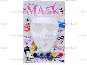 Набор для росписи «Маска», 03331, магазин игрушек