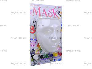 Набор для росписи «Маска», 03331, toys.com.ua