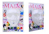Набор для росписи «Маска», 03331, фото