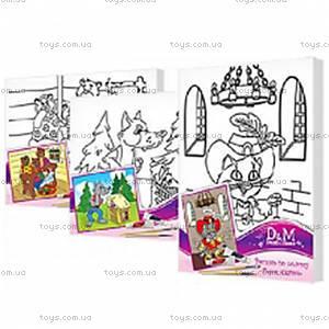 Набор для росписи по холсту «Герои сказок», 30977, игрушки