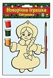 Набор для росписи  «Снегурочка», 81759, отзывы