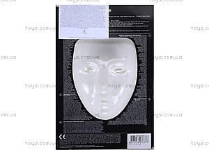Набор для росписи «Светящаяся маска», 03333, игрушки