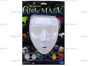 Набор для росписи «Светящаяся маска», 03333, детские игрушки