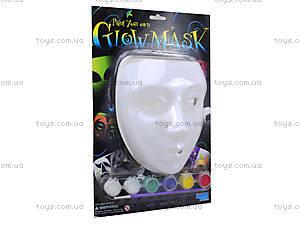 Набор для росписи «Светящаяся маска», 03333, магазин игрушек