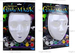 Набор для росписи «Светящаяся маска», 03333