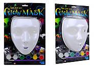 Набор для росписи «Светящаяся маска», 03333, купить