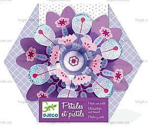Набор для рукоделия «Цветок Сирень», DJ09431