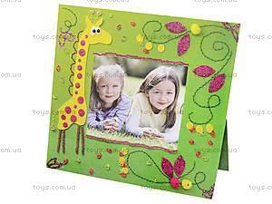 Набор для рукоделия «Фоторамка Веселый жираф», 30359, магазин игрушек