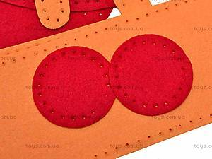Набор для рукоделия «Красная сумочка», 9063, фото