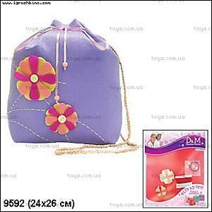 Набор для рукоделия «Шьем рюкзак», 9592