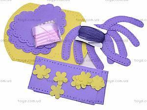 Набор для рукоделия «Шьем сумочку», 9071, фото