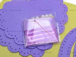 Набор для рукоделия «Шьем сумочку», 9071, цена