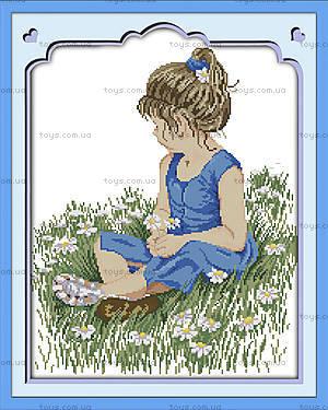 Набор для рукоделия «В цветочном поле», R486