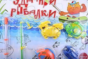 Набор для рыбалки «Океан», SFY-6512, фото